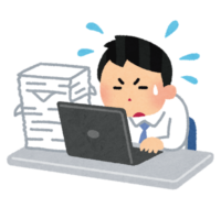 申請書類の作成・確認書類の収集