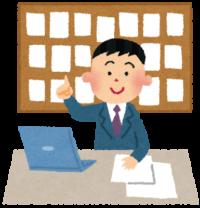 【大阪府】専任取引士の専任性(常勤・専従)の確認方法が変わりました(2020.4)