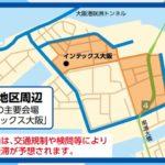 G20大阪サミット期間中の大阪南港周辺の交通規制エリア