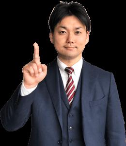 行政書士・大倉亮太の写真