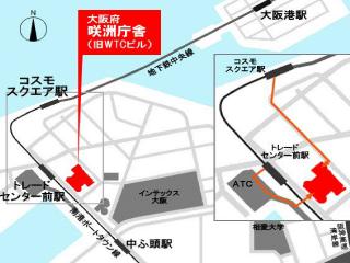 大阪府咲洲庁舎地図
